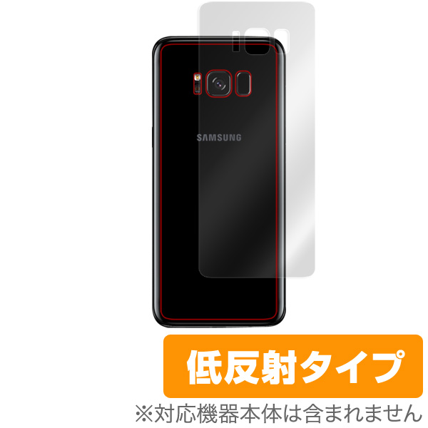 OverLay Plus for Galaxy S8 SC-02J / SCV36 極薄 背面用保護シート