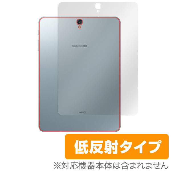 OverLay Plus for GALAXY Tab S3 背面用保護シート