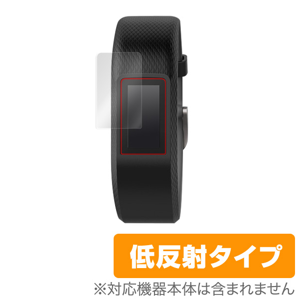 OverLay Plus for GARMIN vivosport (2枚組)