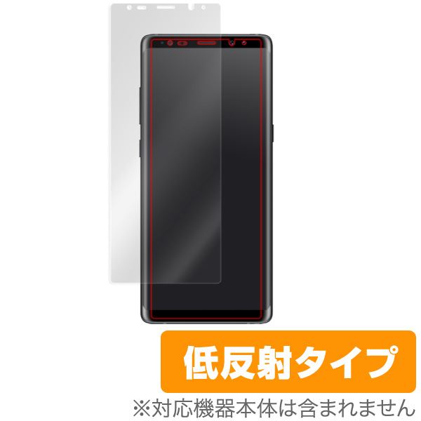 OverLay Plus for Galaxy Note 8 SC-01K / SCV37 極薄 表面用保護シート