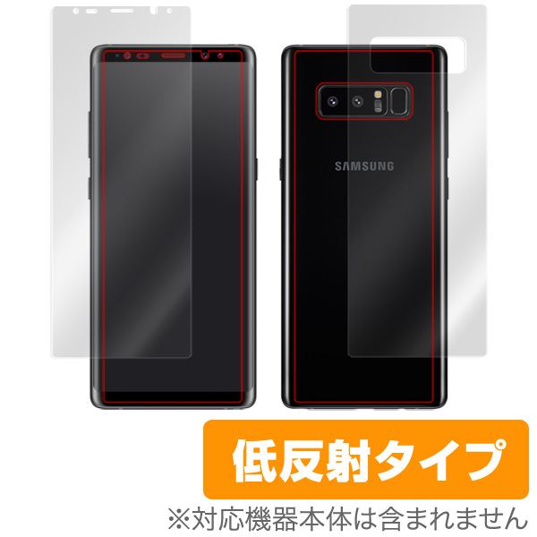 OverLay Plus for Galaxy Note 8 SCV37 極薄『表面・背面セット』