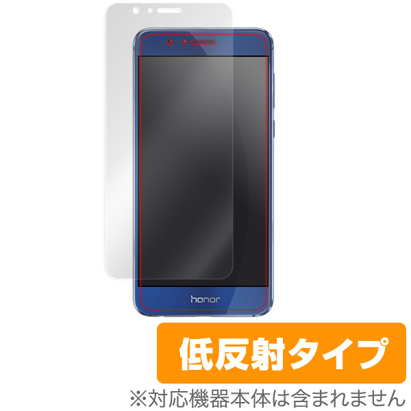 OverLay Plus for HUAWEI honor 8 極薄液晶保護シート