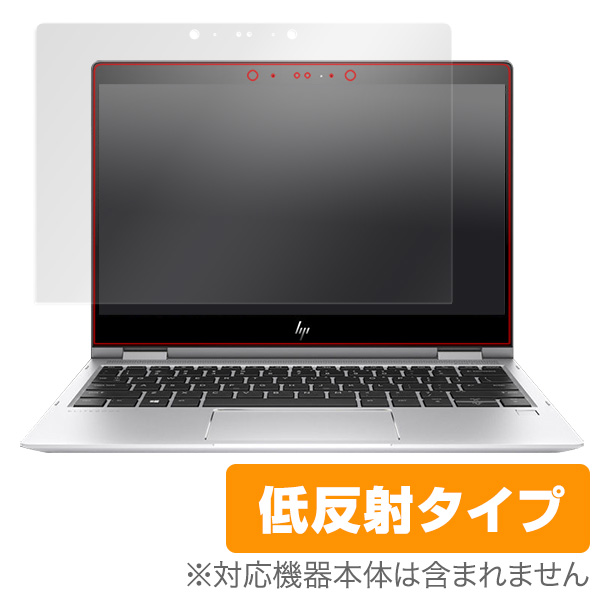 OverLay Plus for HP EliteBook x360 1020 G2
