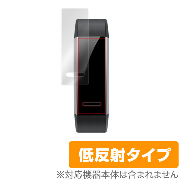 OverLay Plus for HUAWEI Band 2 Pro / HUAWEI Band 2 極薄保護シート(2枚組)