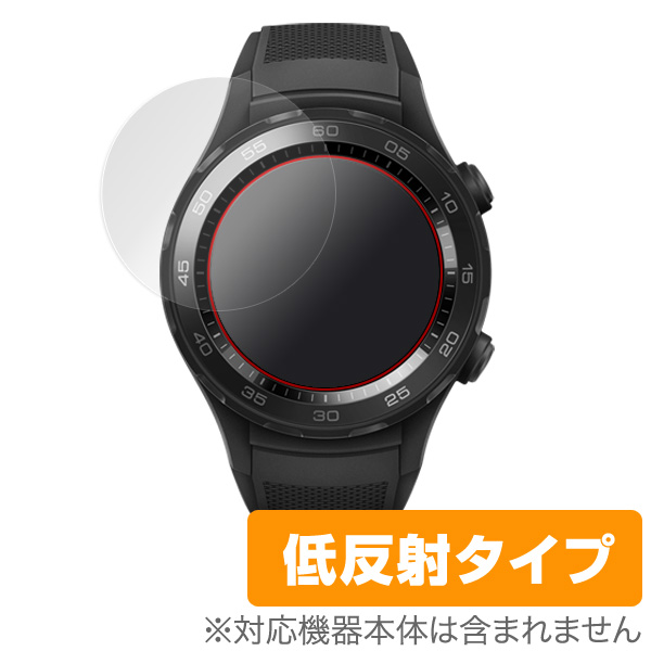 OverLay Plus for HUAWEI WATCH 2 Classic / HUAWEI WATCH 2 (2枚組)