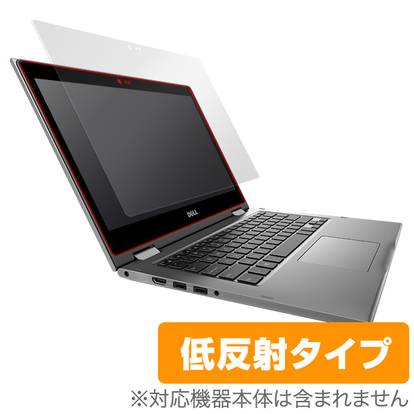 OverLay Plus for Inspiron 13 5000シリーズ (5378) 2-in-1