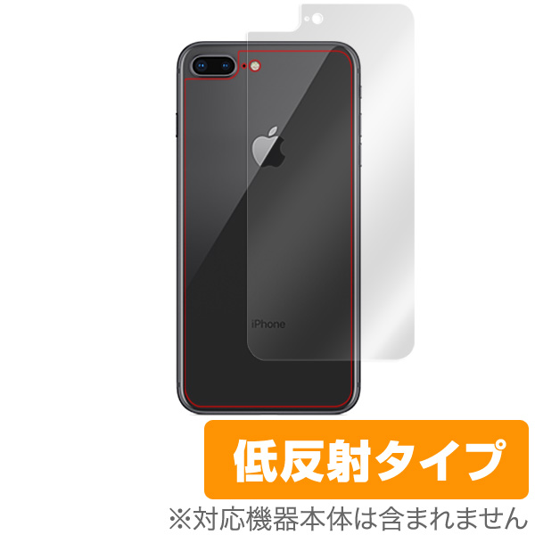 OverLay Plus for iPhone 8 Plus / iPhone 7 Plus 背面用保護シート