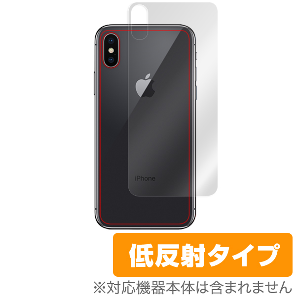OverLay Plus for iPhone X 背面用保護シート