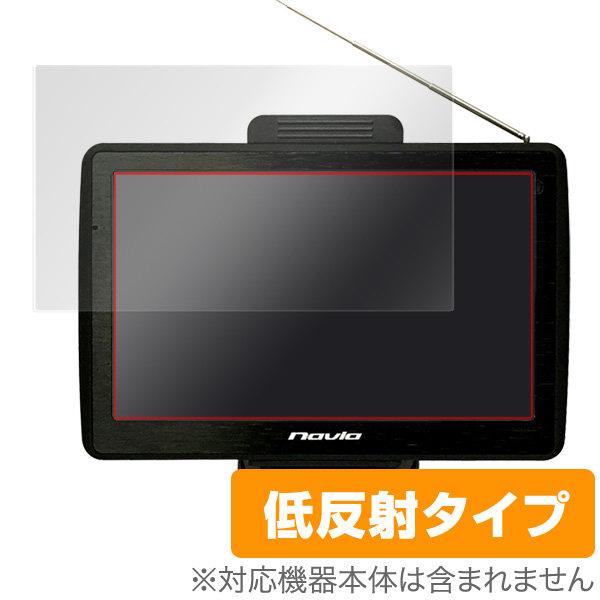 OverLay Plus for ポータブルナビゲーション KAIHOU Navia TNK-732DT