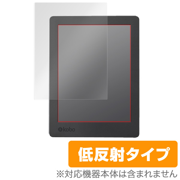 OverLay Plus for Kobo Aura H2O Edition 2