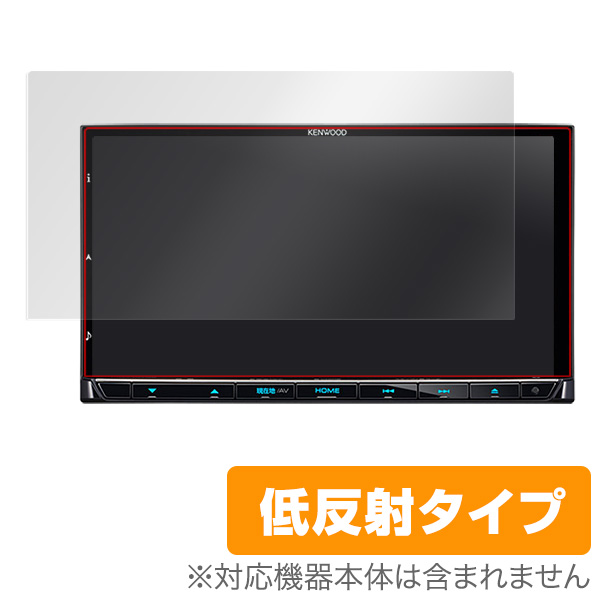 OverLay Plus for KENWOOD カーナビゲーション MDV-M705
