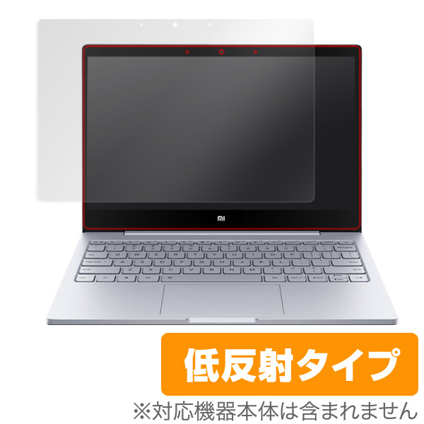 OverLay Plus for Xiaomi Mi Notebook Air 12