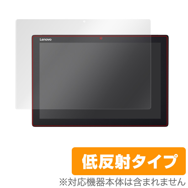 OverLay Plus for Lenovo ideapad MIIX 510