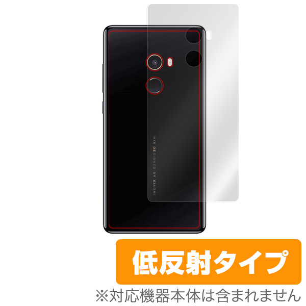 OverLay Plus for Xiaomi Mi MIX2 背面用保護シート