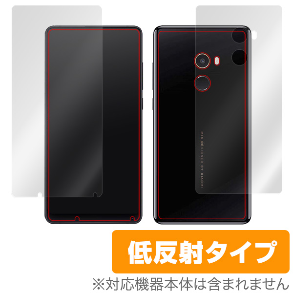 OverLay Plus for Xiaomi Mi MIX2 『表面・背面セット』
