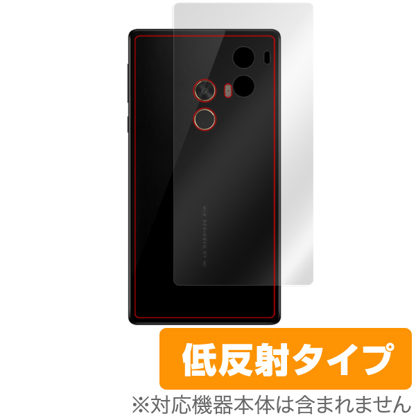 OverLay Plus for Xiaomi Mi MIX 背面用保護シート