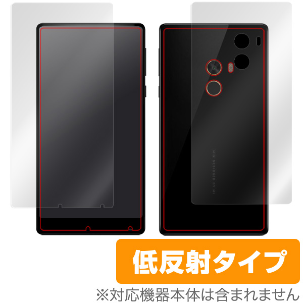 OverLay Plus for Xiaomi Mi MIX『表面・背面セット』
