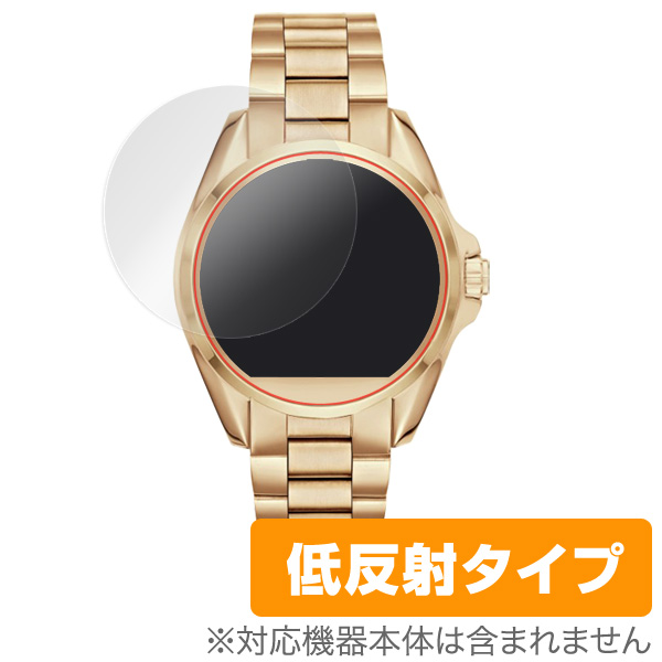 OverLay Plus for MICHAEL KORS ACCESS BRADSHAW SMARTWATCH (2枚組)