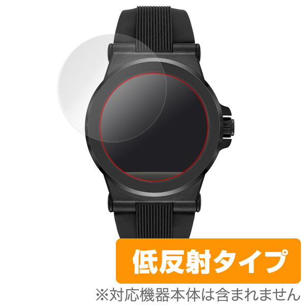 OverLay Plus for MICHAEL KORS ACCESS DYLAN SMARTWATCH (2枚組)