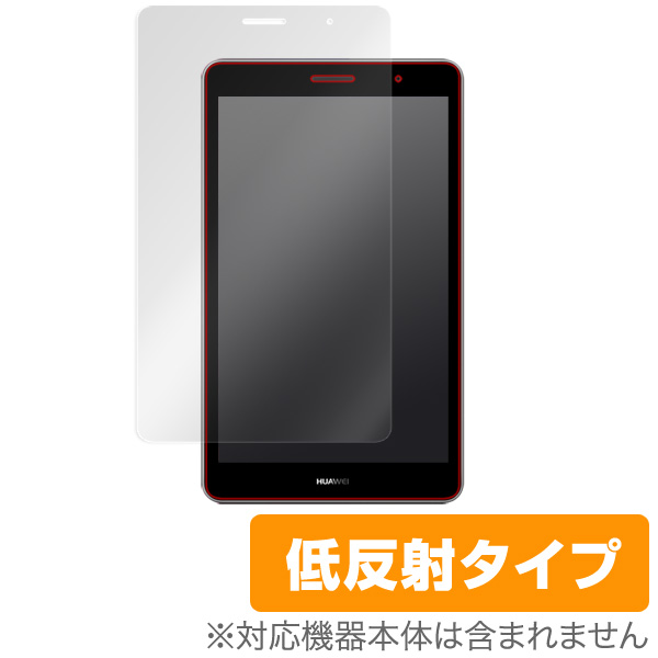 OverLay Plus for HUAWEI MediaPad T3 8インチ