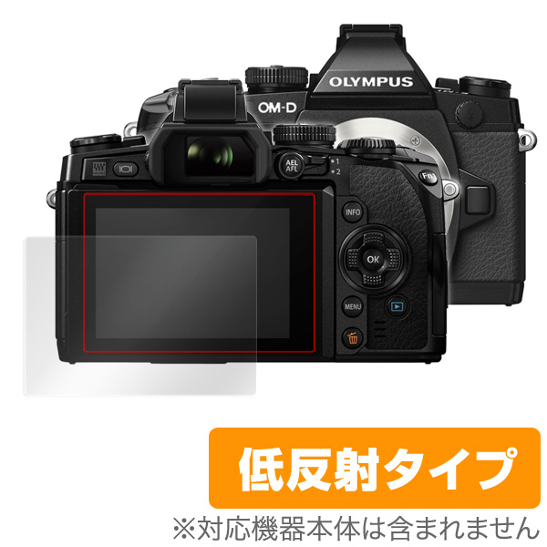 OverLay Plus for OLYMPUS OM-D E-M1