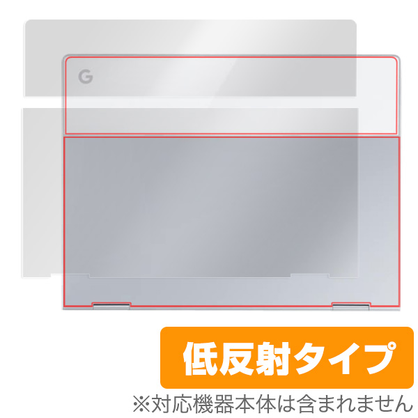 OverLay Plus for Google Pixelbook 背面用保護シート