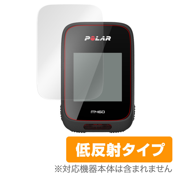 OverLay Plus for Polar M460