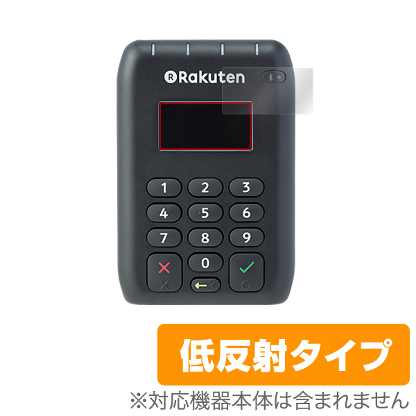OverLay Plus for 楽天ペイ Rakuten Card & NFC Reader Elan (2枚組)