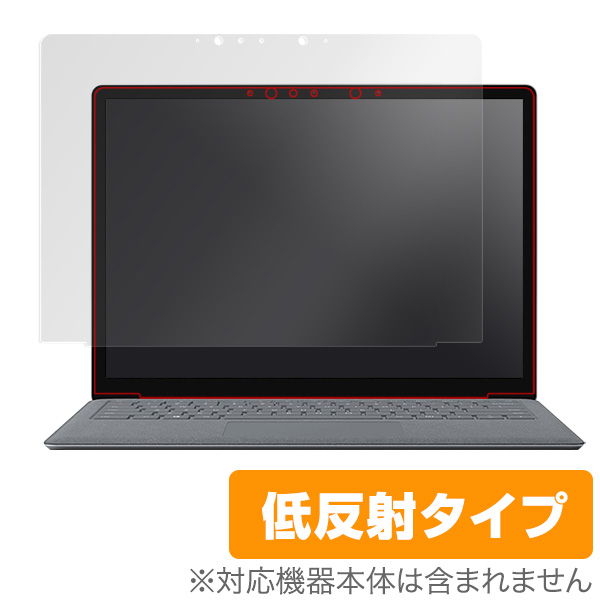 OverLay Plus for Surface Laptop