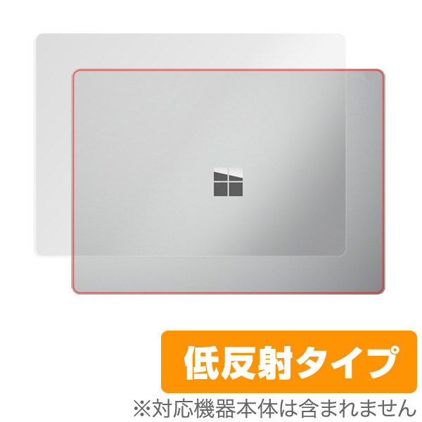OverLay Plus for Surface Laptop 天板保護シート
