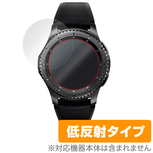 OverLay Plus for Galaxy Gear S3 frontier Golf edition / frontier / classic (2枚組)