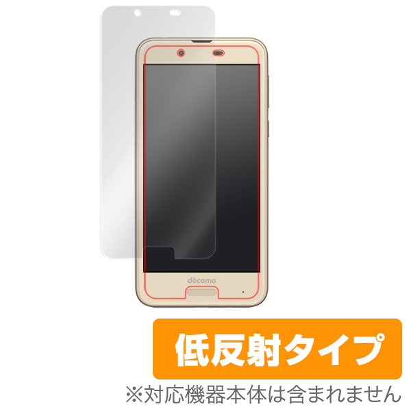 OverLay Plus for AQUOS sense SH-01K / SHV40 表面用保護シート