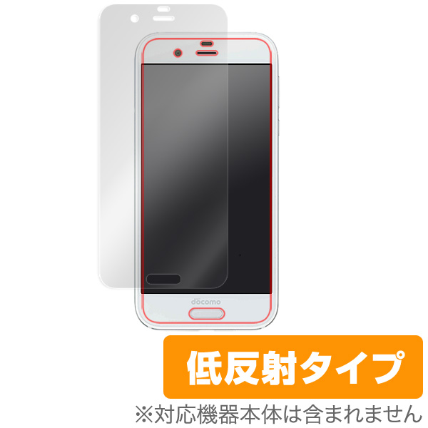 OverLay Plus for AQUOS R SH-03J / SHV39 表面用保護シート