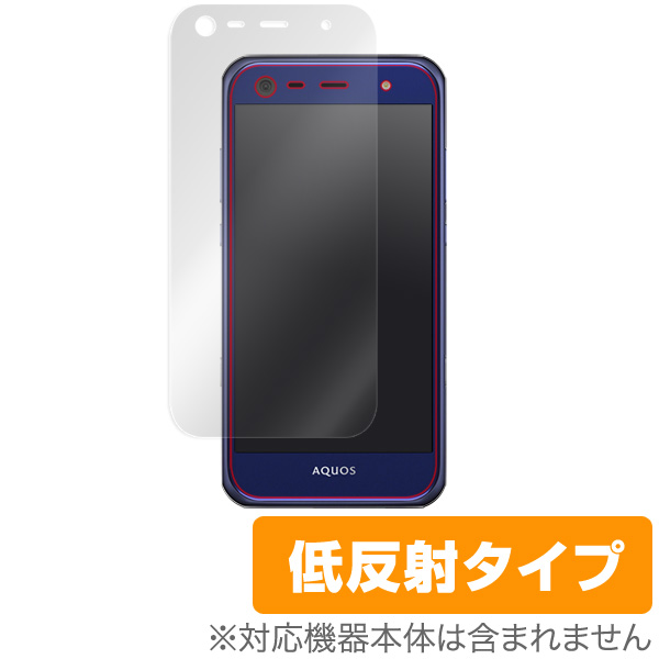OverLay Plus for AQUOS Xx3 mini / SERIE mini SHV38 表面用保護シート