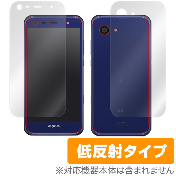 OverLay Plus for AQUOS Xx3 mini / SERIE mini SHV38 『表面・背面セット』