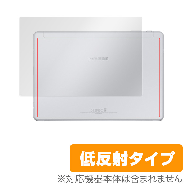 OverLay Plus for Galaxy Book 10.6 背面用保護シート