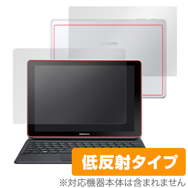 OverLay Plus for Galaxy Book 10.6 『表面・背面セット』