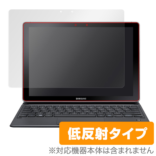 OverLay Plus for Galaxy Book 12.0 表面用保護シート