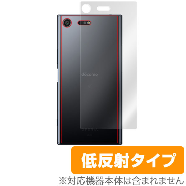 OverLay Plus for Xperia XZ Premium SO-04J 背面用保護シート