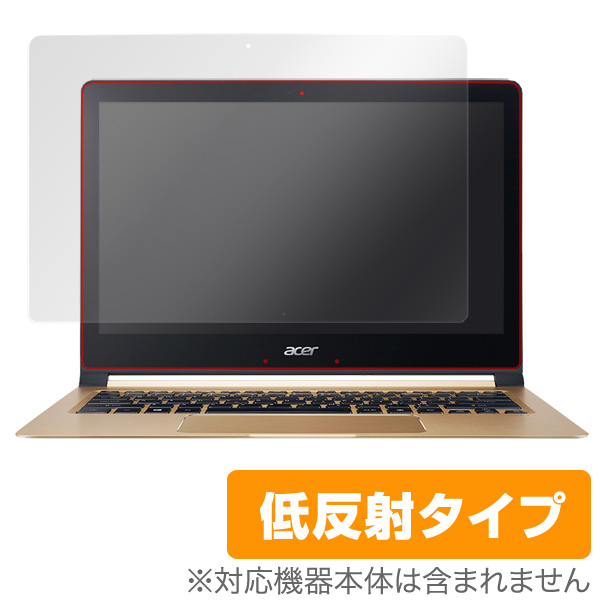 OverLay Plus for Acer Swift 7