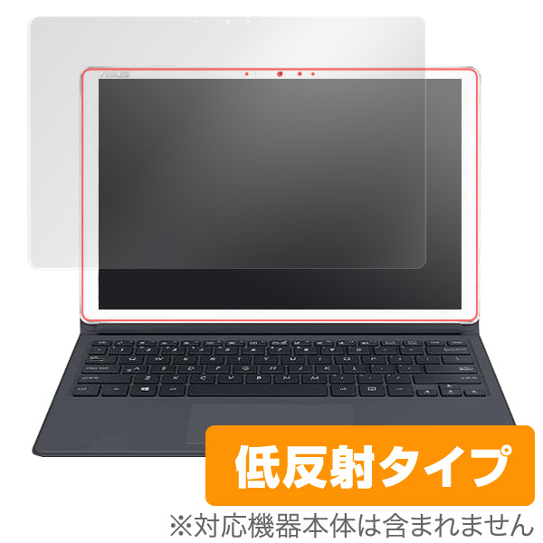 OverLay Plus for ASUS TransBook 3 T305CA