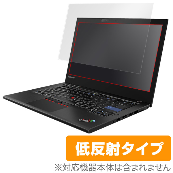 OverLay Plus for ThinkPad 25