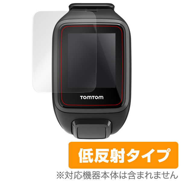 OverLay Plus for TomTom Spark Cardio / Spark Cardio + Music / Adventurer (2枚組)