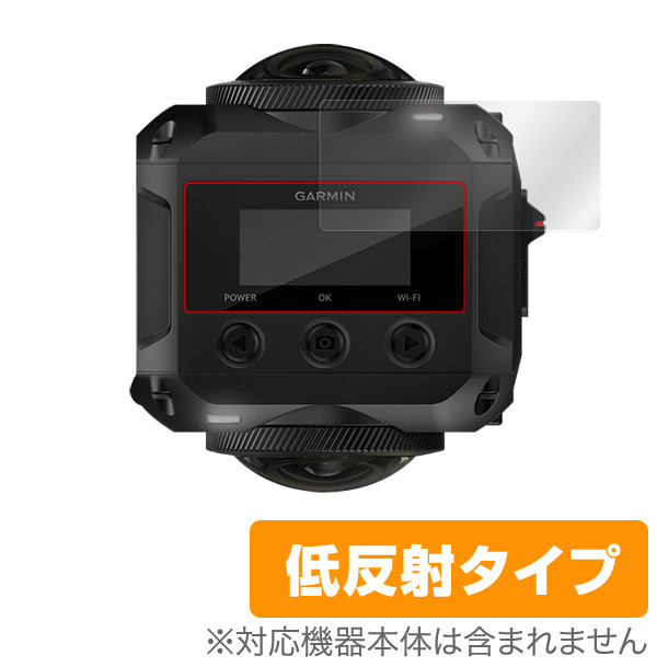 OverLay Plus for GARMIN VIRB 360 (2枚組)