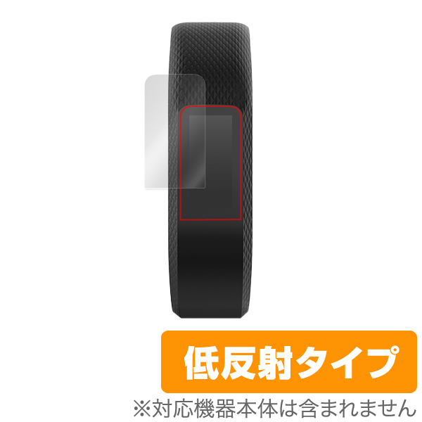 OverLay Plus for GARMIN vivosmart 3 (2枚組)