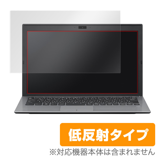 OverLay Plus for VAIO S13 VJS1321 / VAIO Pro PG VJPG11 シリーズ (2018/2017)
