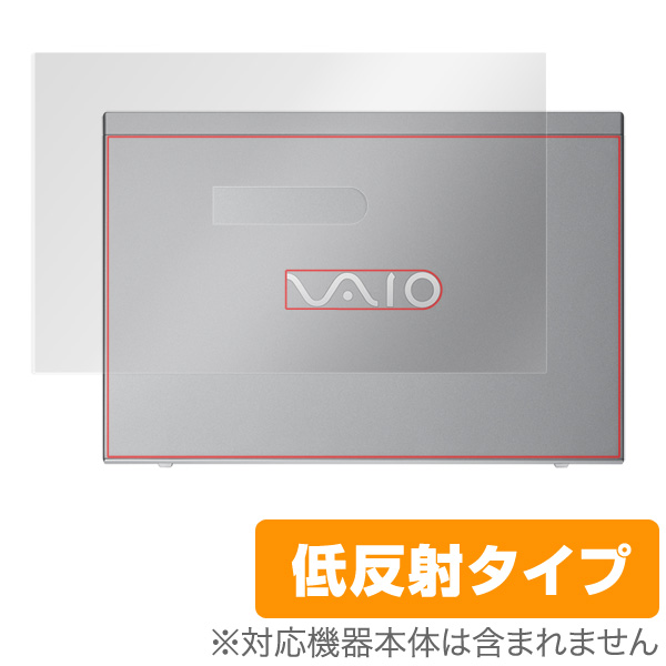 OverLay Plus for VAIO S13 VJS1321 / VAIO Pro PG VJPG11 シリーズ (2017) 天板保護シート