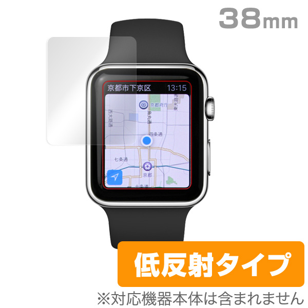 OverLay Plus for Apple Watch Series 3 / Series 2 / Series 1 / 第1世代 38mm(2枚組)