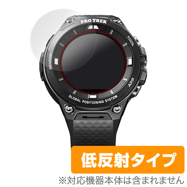 OverLay Plus for PRO TREK Smart WSD-F20X / WSD-F20(2枚組)