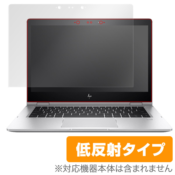 OverLay Plus for HP EliteBook x360 1030 G2